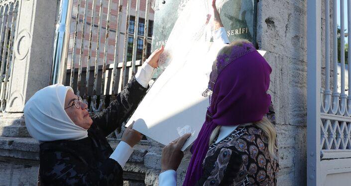 Cumhurbaşkanı Recep Tayyip Erdoğan'ın eşi Emine Erdoğan Ayasofya'nın girişine asılan cami tabelasının örtüsünü kaldırdı