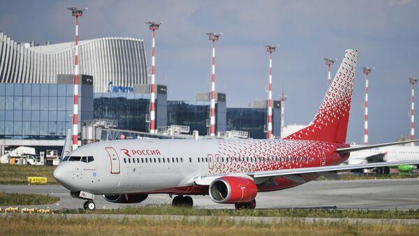 Rusya-havalimanı - Sputnik Türkiye