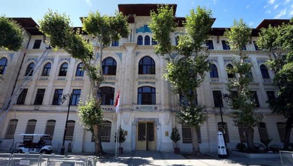İstanbul Tapu ve Kadastro 2. Bölge Müdürlüğü - Sputnik Türkiye