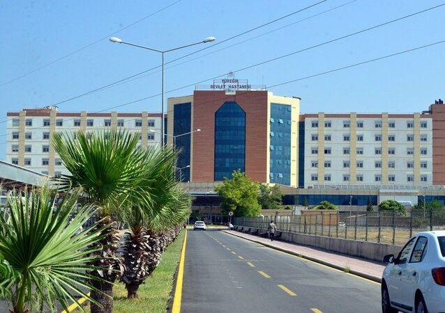 Adana, Yüreğir Devlet Hastanesi