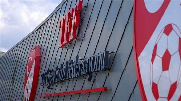 Türkiye Futbol Federasyonu, TFF - Sputnik Türkiye