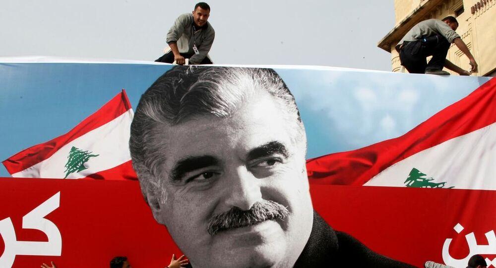 eski Lübnan Başbakanı Refik Hariri