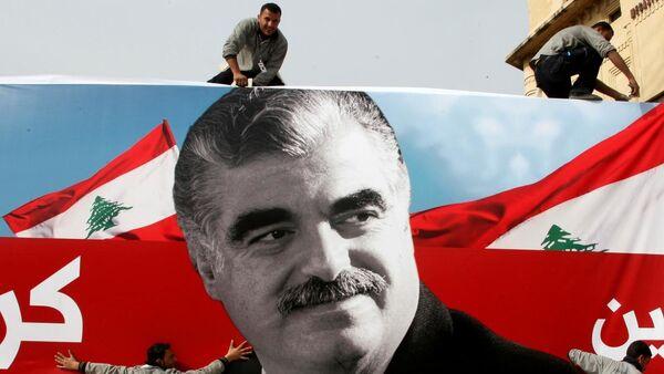 eski Lübnan Başbakanı Refik Hariri - Sputnik Türkiye
