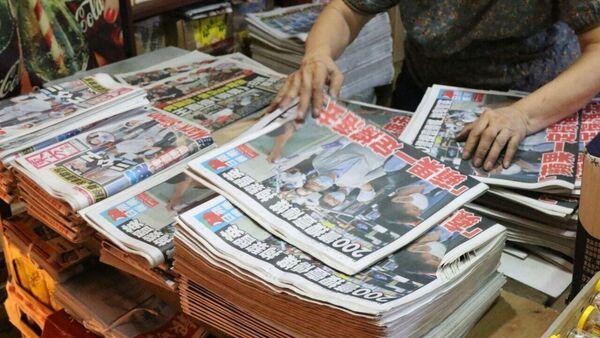 HongKong'da medya patronunun tutuklanması protesto edildi - Sputnik Türkiye