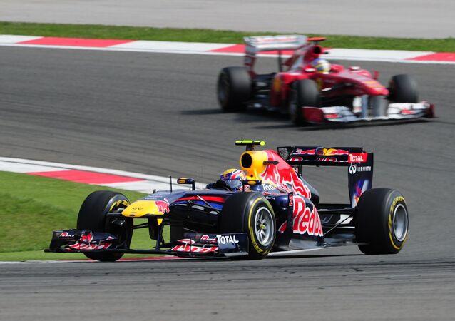 İstanbul Park - Formula 1
