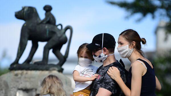 Moskova - Rusya - koronavirüs - makse  - hayvanat bahçesi - Sputnik Türkiye