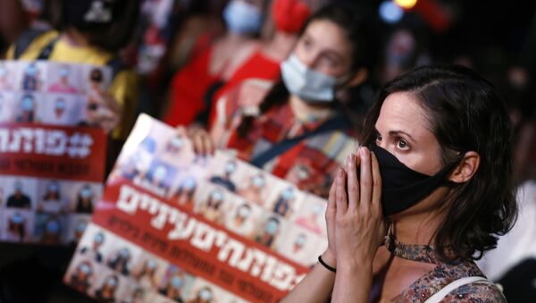İsrail-cinsel saldırı-protesto - Sputnik Türkiye