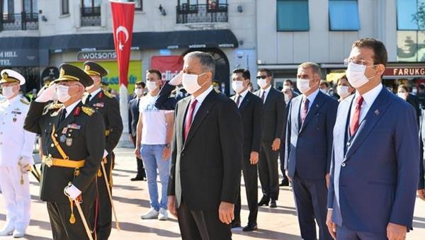 Taksim Meydanı'nda 30 Ağustos töreni düzenlendi - Sputnik Türkiye