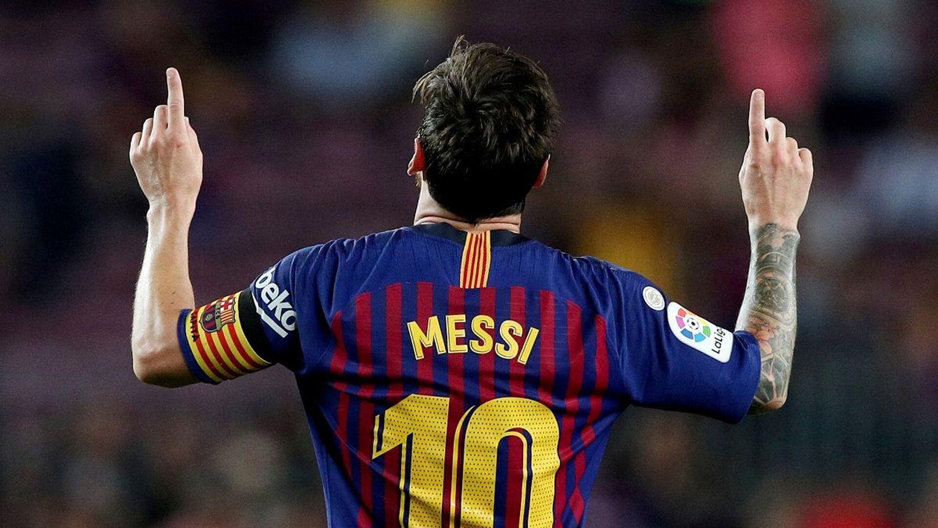 Lionel Messi - Sputnik Türkiye, 1920, 05.08.2021