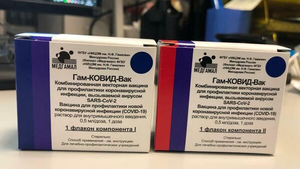 Rusya-koronavirüs aşısı-Sputnik V - Sputnik Türkiye