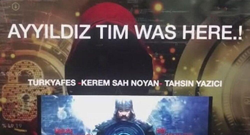 Yunanistan Ekonomi ve Kalkınma Bakanlığının web sayfası Türk hacker grubu Ayyıldız Tim tarafından hacklendi.