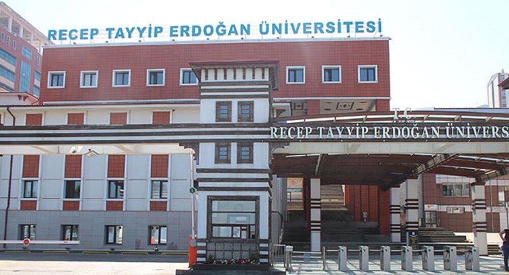 Rize Recep Tayyip Erdoğan Üniversitesi (RTEÜ)