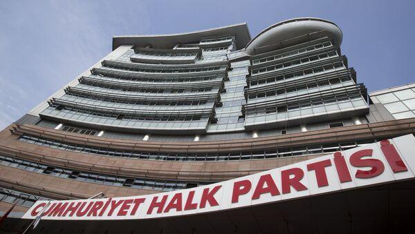Cumhuriyet Halk Partisi (CHP) Genel Merkez binası  - Sputnik Türkiye