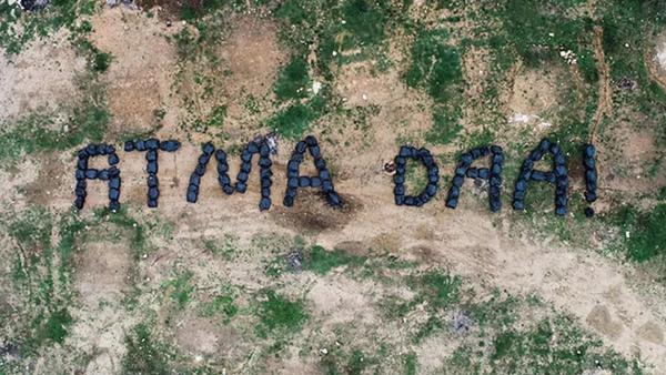 Ordulu temizlik işçileri, topladıkları çöplerle vatandaşa seslendi - Sputnik Türkiye
