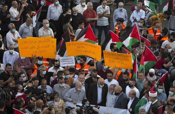 İsrail'in Beyaz Saray'da Birleşik Arap Emirlikleri ve Bahreyn ile imzaladığı normalleşme anlaşmaları Gazze'de protesto edildi. - Sputnik Türkiye