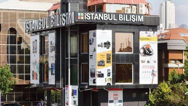 İstanbul Bilişim - Sputnik Türkiye