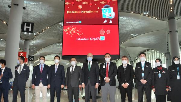 İstanbul Havalimanı 'Çin Dostu Havalimanı' belgesine layık görüldü - Sputnik Türkiye