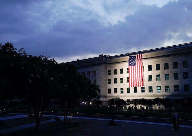 Pentagon binası, ABD bayrağı