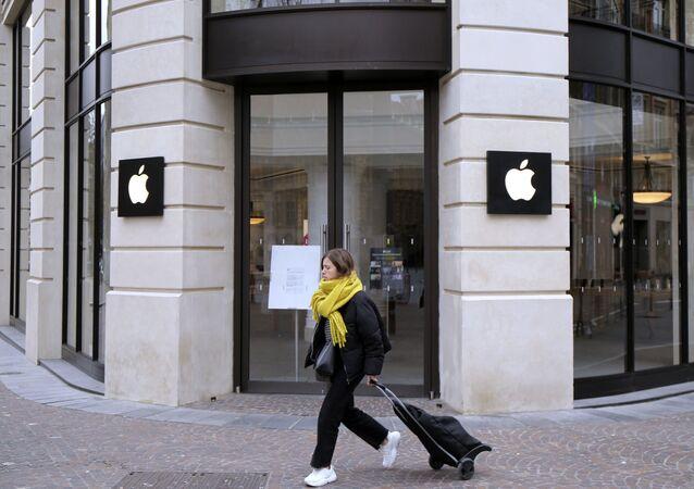 Apple, Lille, Fransa