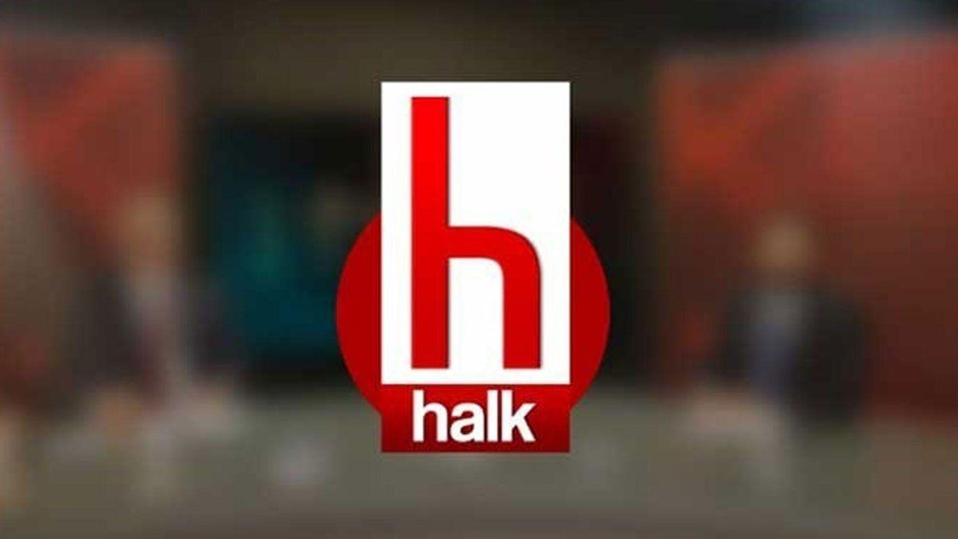 Halk TV - Sputnik Türkiye, 1920, 06.08.2021