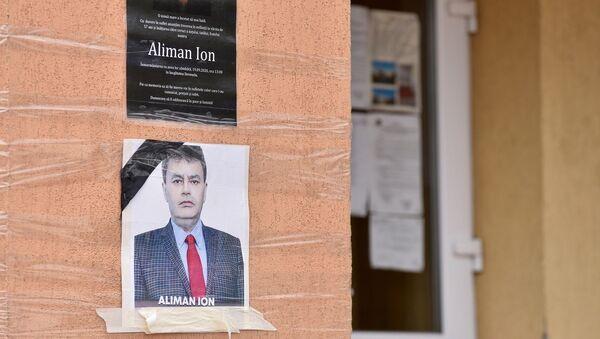 Ion Aliman - Sputnik Türkiye