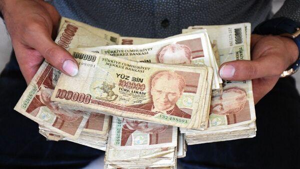 eski para - eski paraları satışa çıkarmak - Sputnik Türkiye