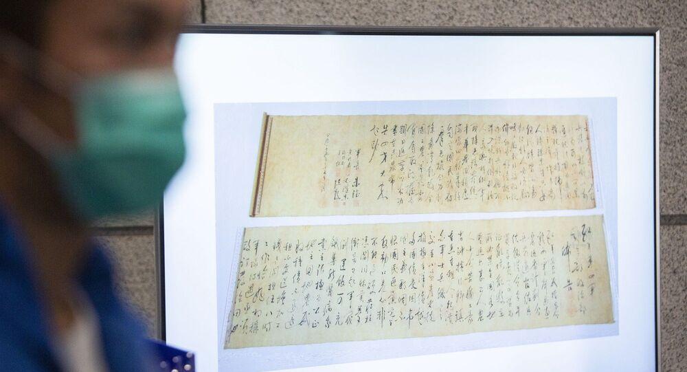 Çin Komünist Partisi ve Çin'in kurucusu Mao Zedong'a ait milyonlarca dolar değerindeki çalıntı parşömen