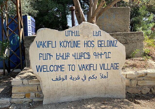 Hatay'ın Samandağ ilçesine bağlı Türkiye'nin tek Ermeni köyü Vakıflı Muhtarı Berç Kartun, Ermenistan-Azerbaycan arasındaki savaşı Türkiye'nin durdurabileceğini söyledi.