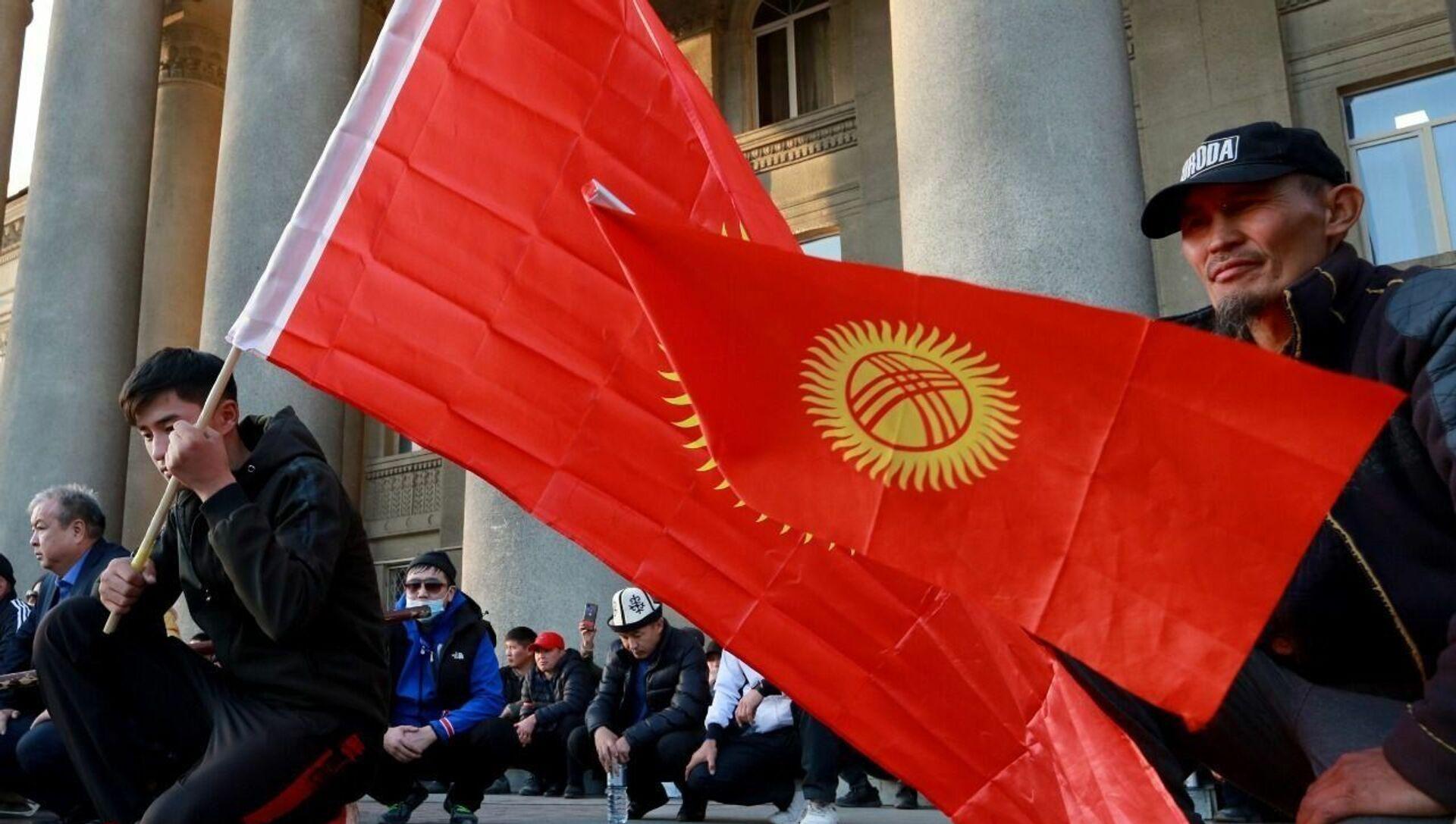 Kırgızistan bayrağı - Sputnik Türkiye, 1920, 02.08.2021