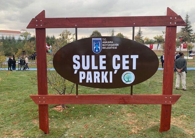 Şule Çet Parkı, Ankara