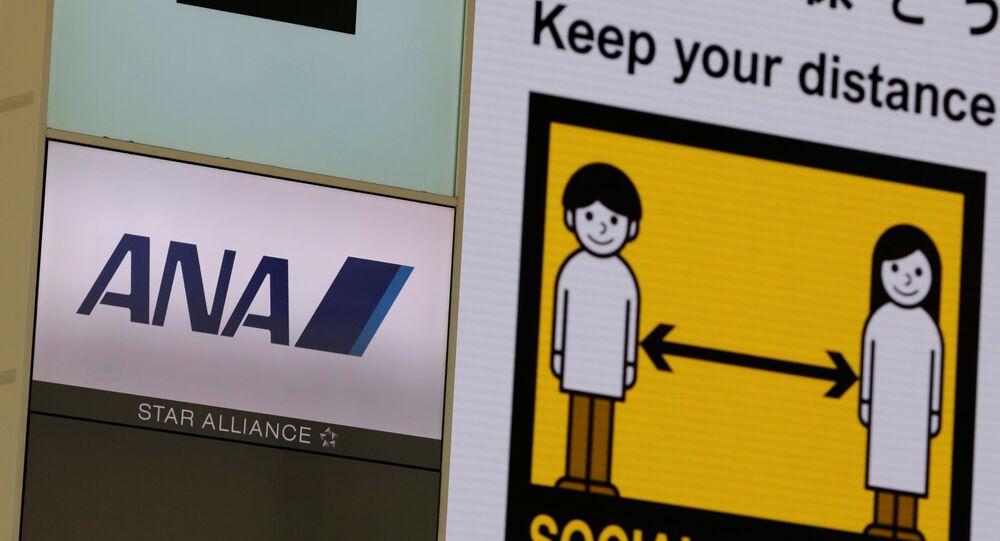 All Nippon Havayolları logosu-  Tokyo Uluslararası Havalimanı
