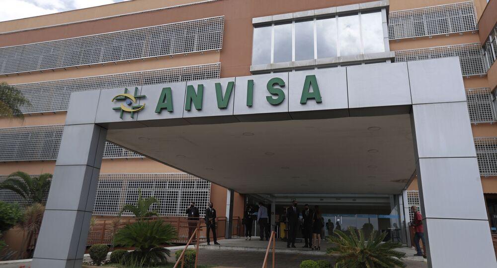 Brezilya Sağlık Düzenleme Kurumu (Anvisa)