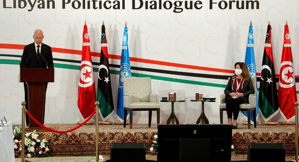 Libya Siyasi Diyalog Forumu