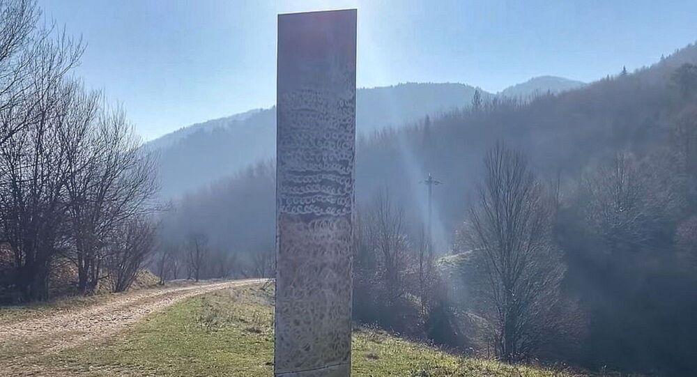 Romanya'daki bulunan monolit