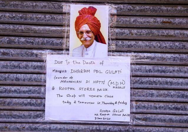 """Baharat Kralı"""" olarak anılan Dharampal Gulati"""