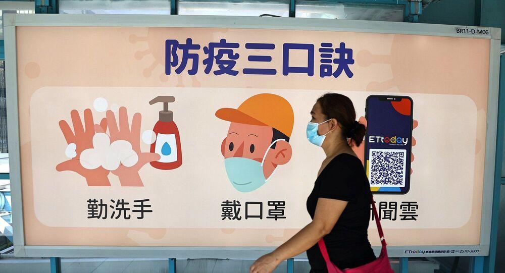 Koronavirüs - Kovid-19 - Tayvan