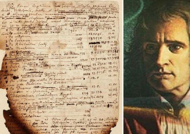 Modern fiziğin temellerini atan İngiliz fizikçi Isaac Newton