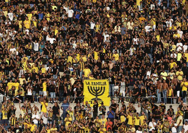 İsrail'in Arap karşıtı ve aşırı sağcılığıyla bilinen Beitar Jerusalem'ın taraftarlar