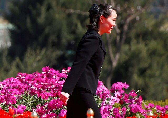 Kuzey Kore lideri Kim'in hem kız kardeşi hem de baş danışmanı Kim Yo-jong