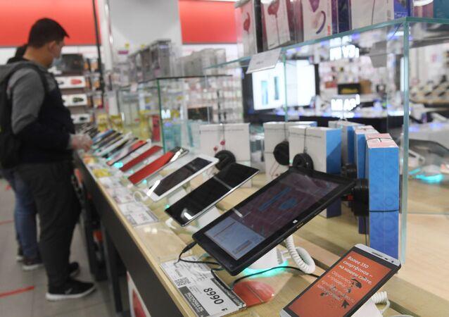 Elektronik, akıllı telefon, ekran
