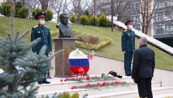 Rus elçi Karlov, ölümünün 4. yılında Ankara'da anıldı - Sputnik Türkiye