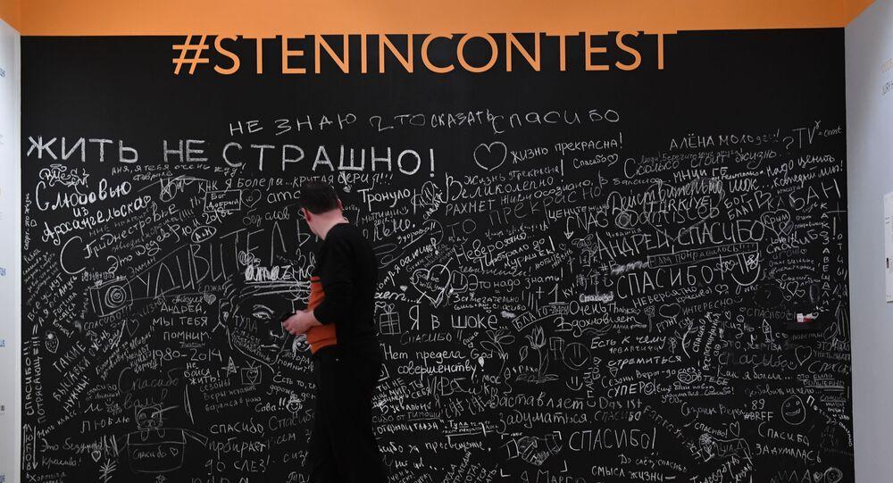 Uluslararası Andrey Stenin Basın Fotoğrafçılığı Yarışması