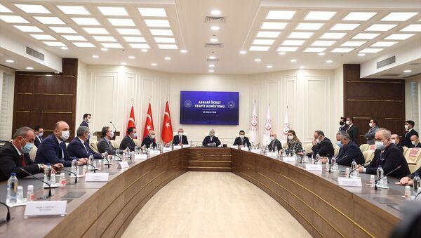 Asgari Ücret Tespit Komisyonu - Sputnik Türkiye