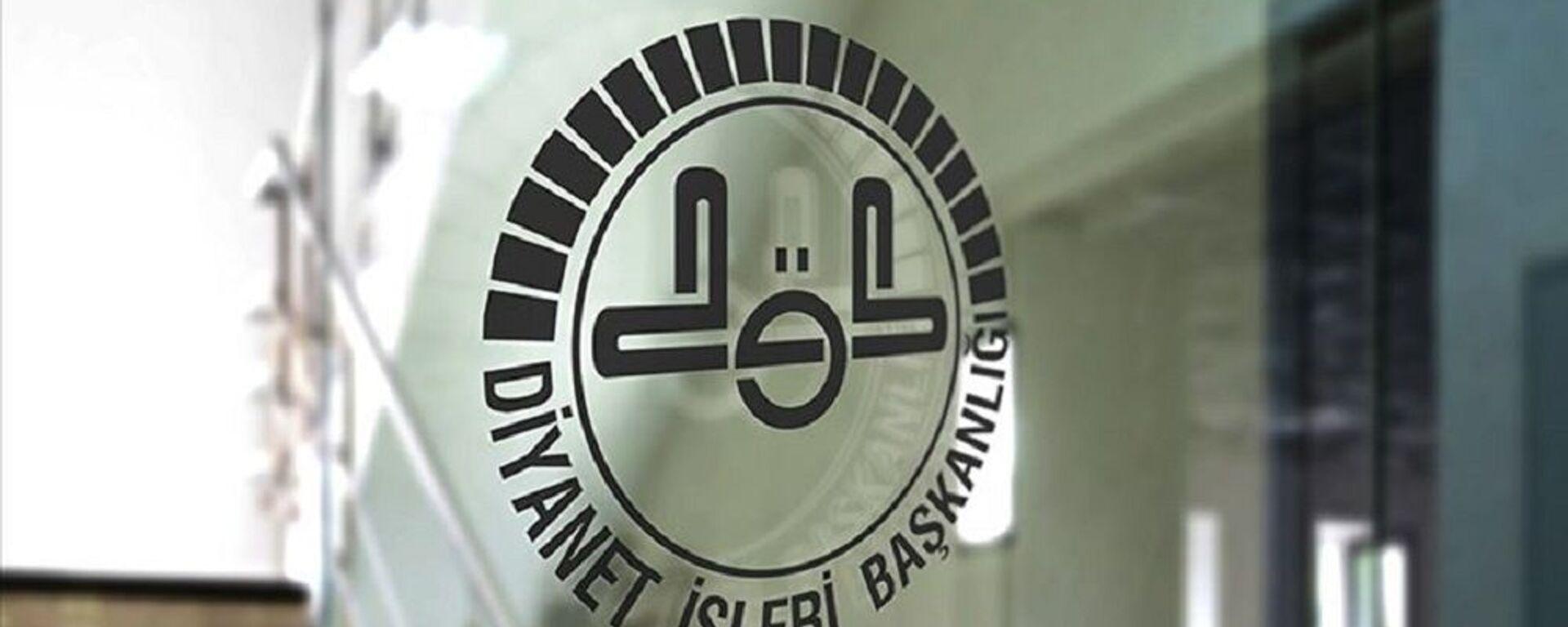 Diyanet İşleri Başkanlığı - Sputnik Türkiye, 1920, 22.07.2021