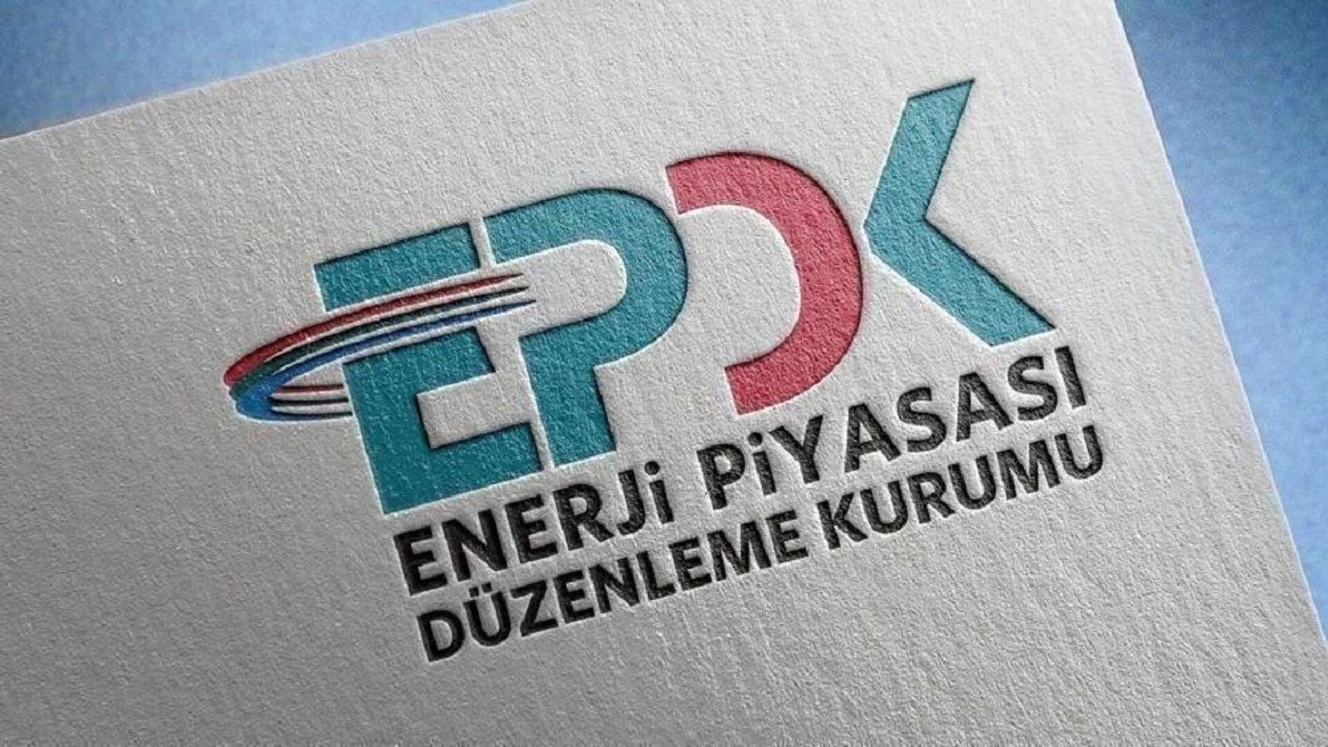 Enerji Piyasası Düzenleme Kurumunun (EPDK) - Sputnik Türkiye, 1920, 22.04.2021