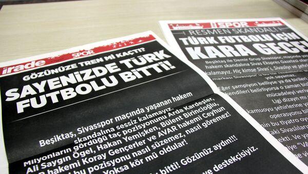 Sivas'ta yerel gazetelerin spor sayfaları - Sputnik Türkiye