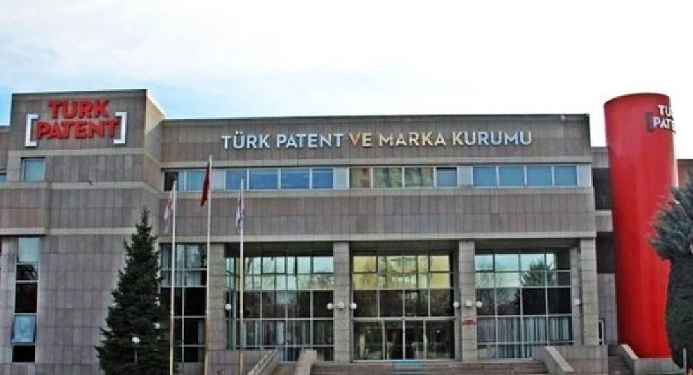 Türk Patent ve Marka Kurumunun (TÜRKPATENT)