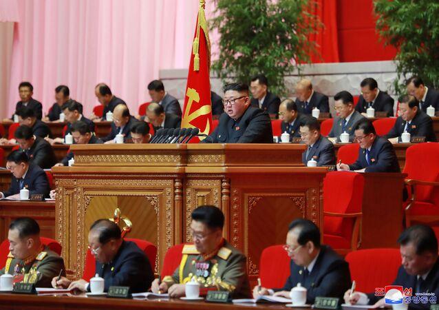 Kuzey Kore İşçi Partisi Kongresi