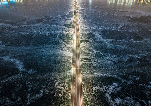 Donan Han nehri- Güney Kore