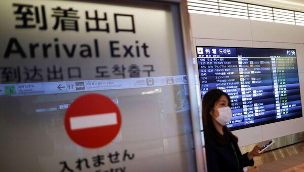 Japonya- Havalimanı- Koronavirüs - Sputnik Türkiye